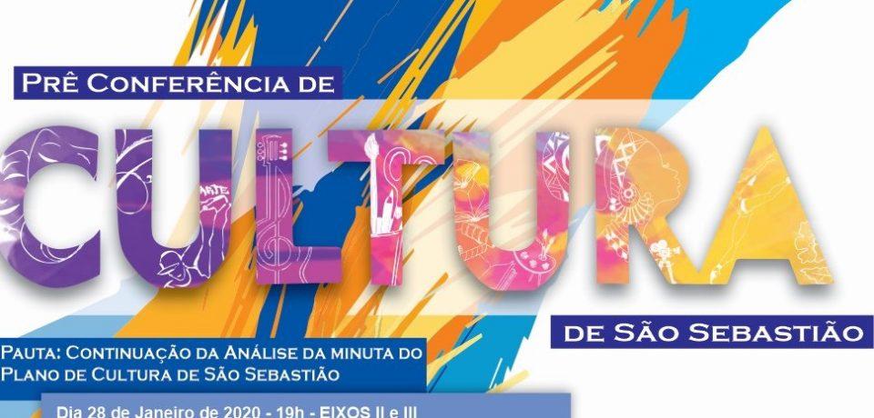 Fundass dá continuidade à Pré Conferência de Cultura nos dias 28 e 29 de janeiro