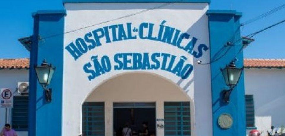 Com aval de Comitê Médico, São Sebastião mantém uso de Cloroquina para tratamento da COVID-19